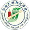 Qiannan Normal College for Nationalities logo