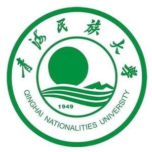 Qinghai University for Nationalities logo