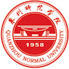 Quanzhou Normal University logo