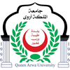 Queen Arwa University logo