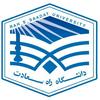 Rah-e-Saadat University logo