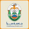 Saba University logo