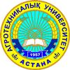 Saken Seifullin Kazakh Agrotechnical University logo
