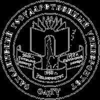 Sakhalin State University logo