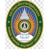 Sakon Nakhon Rajabhat University logo