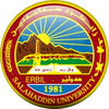 Salahaddin University - Erbil logo