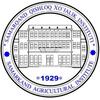 Samarkand Agricultural Institute logo