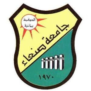 Sana'a University logo