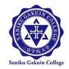 Saniku Gakuin College logo