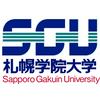 Sapporo Gakuin University logo
