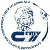 Saratov State Technical University logo