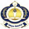 Sebha University logo