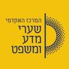 Sha'arei Mishpat College logo