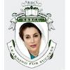 Shaheed Benazir Bhutto City University logo