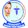 Shaheed Benazir Bhutto University of Veterinary and Animal Sciences logo