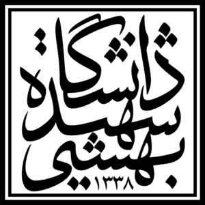 Shahid Beheshti University logo