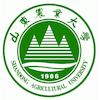 Shandong Agricultural University logo