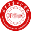 Shandong Agriculture and Engineering University logo