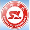Shangluo University logo