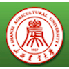 Shanxi Agricultural University logo