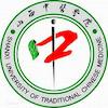 Shanxi University of Traditional Chinese Medicine logo