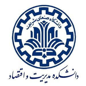 Sharif University of Technology logo