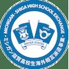 Shiga University logo