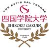 Shikoku Gakuin University logo
