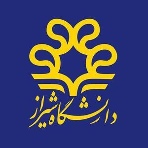 Shiraz University logo
