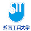Shonan Institute of Technology logo