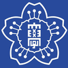 Showa Women's University logo
