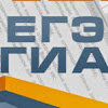 Siberian State Transport University logo