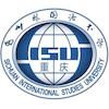 Sichuan International Studies University logo