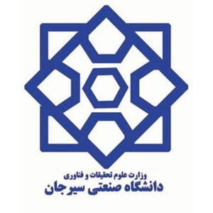 Sirjan University of Technology logo