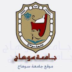 Sohag university logo
