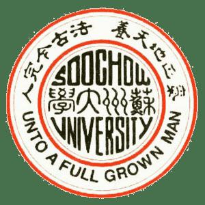 Soochow University logo