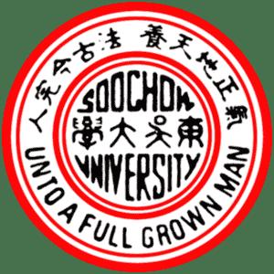Soochow University, Taiwan logo
