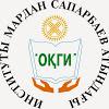 South-Kazakhstan Humanitarian Institute logo