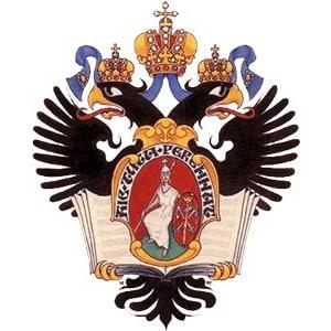 St. Petersburg State University logo
