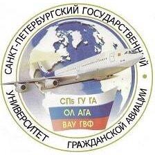 St. Petersburg State University of Civil Aviation logo