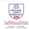 Sudan International University logo