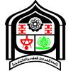 Sudan University of Science and Technology logo