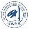 Suihua University logo