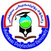 Sulaimani Polytechnic University logo