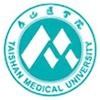 Taishan Medical University logo