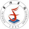 TaiZhou University - Linhai logo
