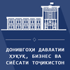 Tajikistan State University of Law, Business and Politics logo