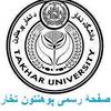 Takhar University logo