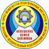 Taraz State Pedagogical University logo