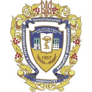 Ternopil State Medical University logo